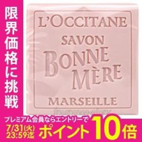 ロクシタン L'OCCITANE ボンメールソープ ワイルドローズ 100g cs 【あすつく】