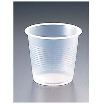 プラスチックカップ(半透明) 日本デキシー 5オンス