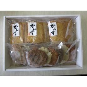 広島がんすギフトセット (送料無料)|40579|
