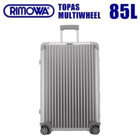 d12270d5d4 RIMOWA リモワ TOPAS MULTIWHEEL トパーズ マルチホイール 85L 923.73.00.4 TSAロック スーツケース キャリー