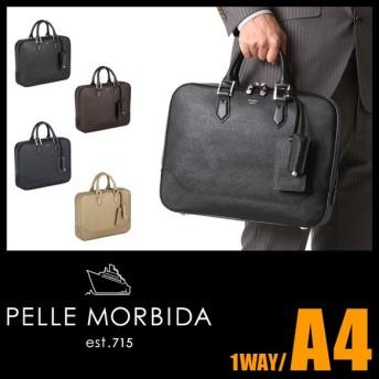 追加最大+39% 2/19まで|ペッレモルビダ PELLE MORBIDA ビジネスバッグ 本革 革 レザー 1WAY ブリーフケース メンズ キャピターノ CAPITANO CA010