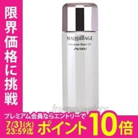 資生堂 マキアージュ モイスチャーベース UV 30ml SPF23・PA++ cs 【nas】