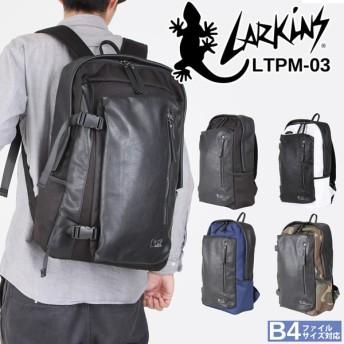 追加最大+24% ラーキンス リュックサック バックパック 合成皮革 LARKINS LTPM-03 メンズ レディース