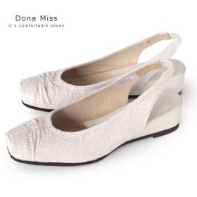 コンフォート パンプス バックベルト Dona Miss ドナミス 4009 アイボリー ワイズ 3E コンフォートシューズ レディース 靴 バックストラップ