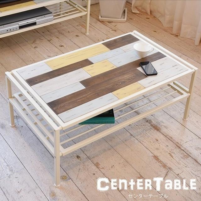 センターテーブル 天然木 テーブル ローテーブル リビングテーブル 北欧 木製 アイアン おしゃれ アンティーク スタイリッシュ 代引不可
