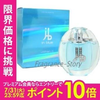 ジェパーリー ジョアン.b イン ブルー 50ml EDP SP fs 【香水 レディース】【nas】