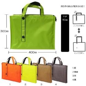 キャリングバッグ「2ウェイタイプ」B4サイズ対応【マチ5cm】リヒト TEFFA[メーカー取り寄せ]