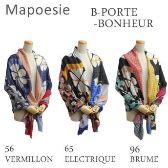 Mapoesie マポエジー ストール B-PORTE-BONHEUR 56 VERMILLON 65 ELECTRIQUE 96 BRUME レディース