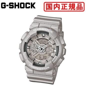 《》【国内正規品】 CASIO(カシオ) G-SHOCK(Gショック)GA-110BC-8AJF 時計 腕時計
