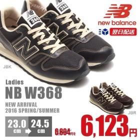 ニューバランス レディース 2018年モデル W368 JBK JBR NB ブラック ブラウン ウォーキング シューズ レディース 色んな用途に使える 靴 軽量
