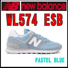 【レディースシューズ】 【NEW BALANCE】WL574 ESB【470】