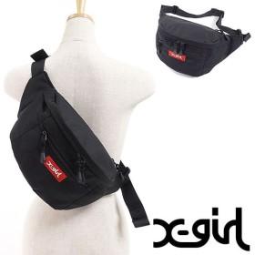 X-girl エックスガール BOX LOGO HIP BAG ボックスロゴ ヒップバッグ ウェストバッグ  5175059 FW17