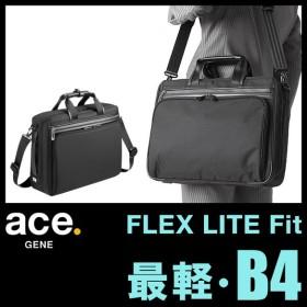 最大+23%|エース エースドットジーン FLEX LITE FIT ビジネスバッグ メンズ 2WAY ブリーフケース A4 ACE. GENE 54558