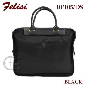 Felisi ビジネスバッグ フェリージ ブリーフケース 10/105-DS 0041 ブラック