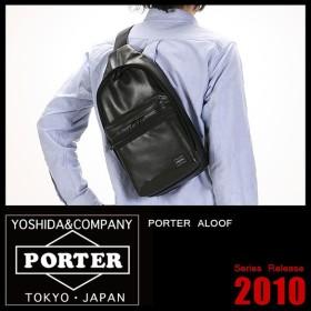 本日最大P22倍 吉田カバン ポーター アルーフ ボディバッグ ワンショルダーバッグ メンズ ブランド 本革  PORTER 023-03799