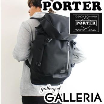 吉田カバン ポーター リュック PORTER FUTURE フューチャー BACKPACK バックパック 大容量 22L B4 メンズ レディース 697-05548