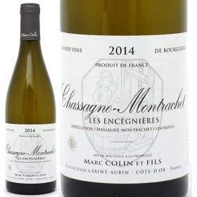 2014 シャサーニュ モンラッシェ レ ザンセニエール 750ml マルク コラン エ フィス 白ワイン コク辛口^B0CMEC14^