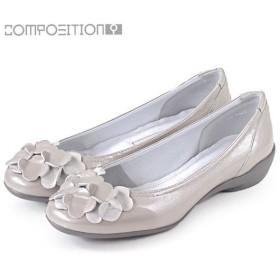 コンポジション9 靴 2364 コンフォートシューズ レディース パンプス バレエシューズ コンポジションナイン グレーエナメル COMPOSITION9 セール