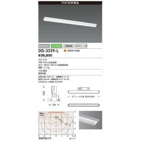 YAMADA 山田照明 ベースライト DD-3339-L