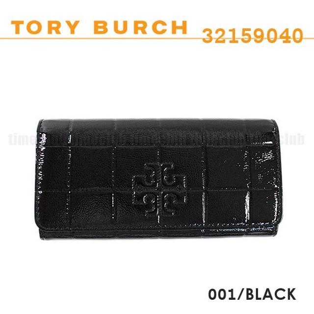 338fa90e3c89 トリーバーチ 長財布 TORY BURCH 財布 32159040 001 BLACK パテントレザー エナメル