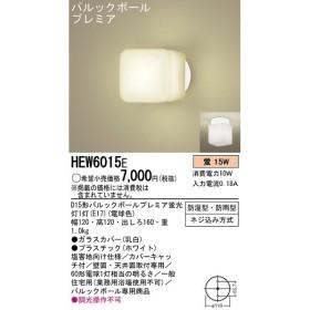 Panasonic パナソニック バスルームライト HEW6015E