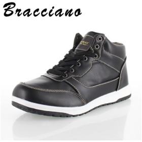 ブラッチャーノ Bracciano BR7523 BLACK メンズ ミッドカットスニーカー 防水設計 防滑 ブラック