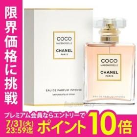 シャネル CHANEL ココ マドモアゼル アンタンス 50ml EDP SP fs 【香水 レディース】【あすつく】