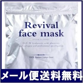 リバイバルフェイスマスク 30枚入 シートマスク フェイスマスク  リバイバルマスク