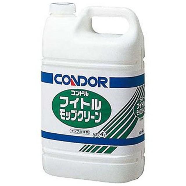 フィトルモップクリーン 山崎産業(CONDOR) C59-04LX-MB