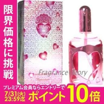 メッセージ アーバン ペシェ 60ml EDP SP fs 【香水 レディース】【あすつく】