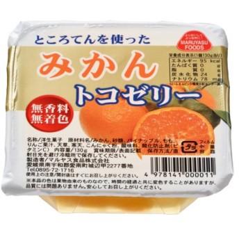 マルヤス トコゼリー オレンジ 24個入り|41048|