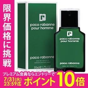 パコ ラバンヌ PACO RABANNE パコ ラバンヌ プールオム 30ml EDT SP fs 【あすつく】【香水 メンズ】
