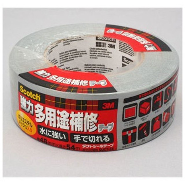 スコッチ 強力多用途補修テープ(ダクトシールテープ) スリーエム(3M) DUCT‐54 48mm×54m
