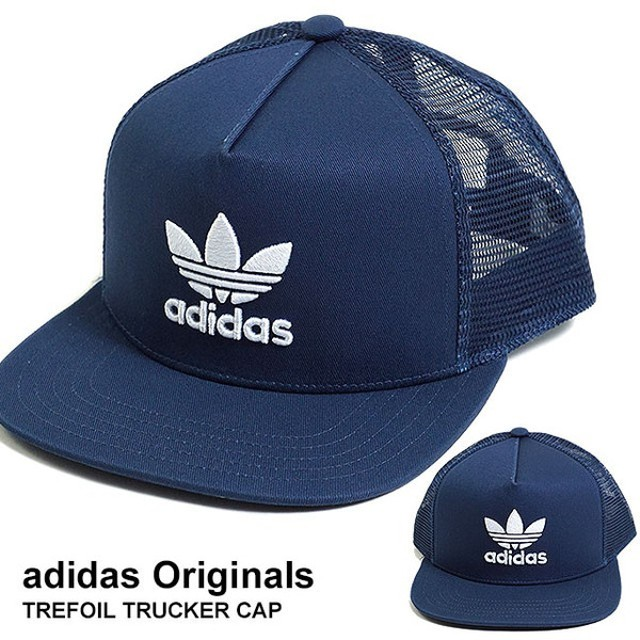 b58ef9f7b466ef adidas アディダス 帽子 メンズ・レディース TREFOIL TRUCKER CAP トレフォイル トラッカー メッシュキャップ  MLH56/CD6982