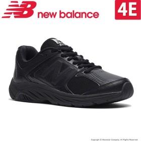 ニューバランス レディース ウォーキングシューズ WW847 BK3 4E ブラック newbalance