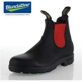 ブランドストーン Blundstone サイドゴアブーツ BS 508888 Voltan Black/Red レディース メンズ 本革 ショートブーツ