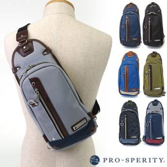 プロスペリティ メンズ レディース PRO-SPERITY ボディバッグ  PSPA-01