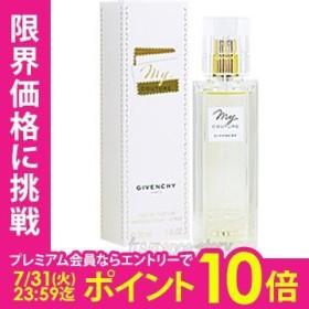 ジバンシイ GIVENCHY マイ クチュール 30ml EDP SP fs 【香水 レディース】【あすつく】