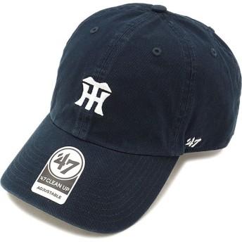 フォーティーセブン '47 キャップ Tigers CLEAN UP 阪神タイガース アジャスタブルキャップ NAVY  RGW04GWS