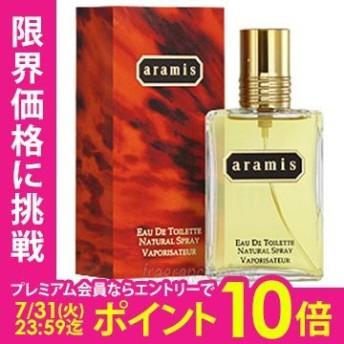 アラミス ARAMIS アラミス 30ml EDT SP fs 【香水 メンズ】【あすつく】