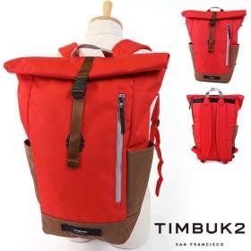ティンバック2 タックパック TIMBUK2 ロールトップ リュック バックパック Tuck PackBixi/Bronze  1010-3-5532