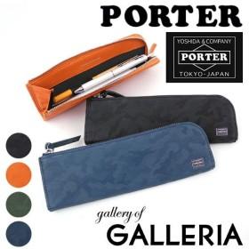 ポーター 吉田カバン ペンケース レザー ワンダー PORTER WONDER メンズ 342-03851