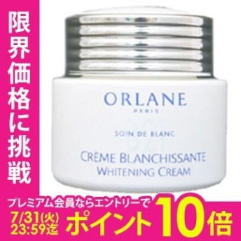 オルラーヌ クレーム ブランシサン 30ml cs 【nas】