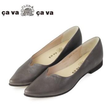 cavacava サヴァサヴァ 靴 1320029 センタースリット ポインテッドトゥ フラット シューズ パンプス グレー セール