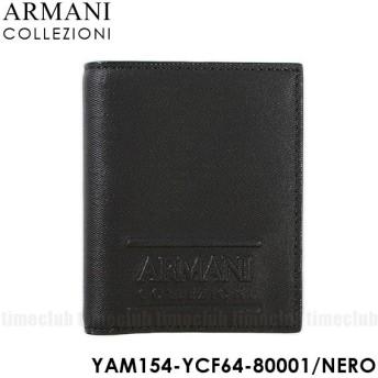 アルマーニ 財布 ARMANI COLLEZIONI YAM154 YCF64 80001 二つ折り