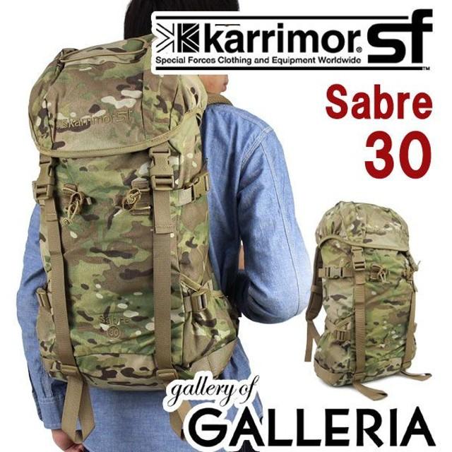 fe88ab43c490 10%OFFクーポン karrimor SF カリマー SF リュック ザック SABRE セイバー バックパック 30L ミリタリー