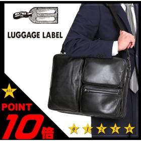 PORTER ポーター LUGGAGELABEL ELEMENT 2ウェイ ブリーフケース 021-01250