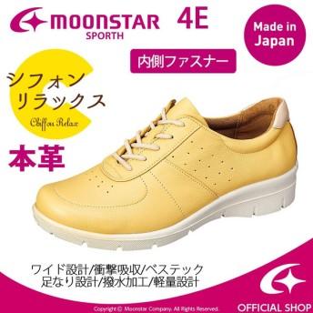 MoonStar ムーンスター コンフォートシューズ 本革 スポルス レディース SP2304