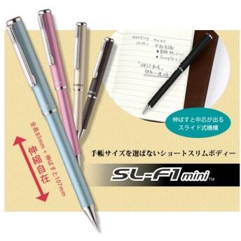 ZEBRA ゼブラ SL-F1mini 油性ボールペン 全6色 BA55