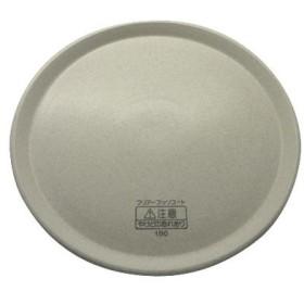 パナソニック Panasonic 電子レンジ用 ターンテーブル (丸皿)  A0601-1B00